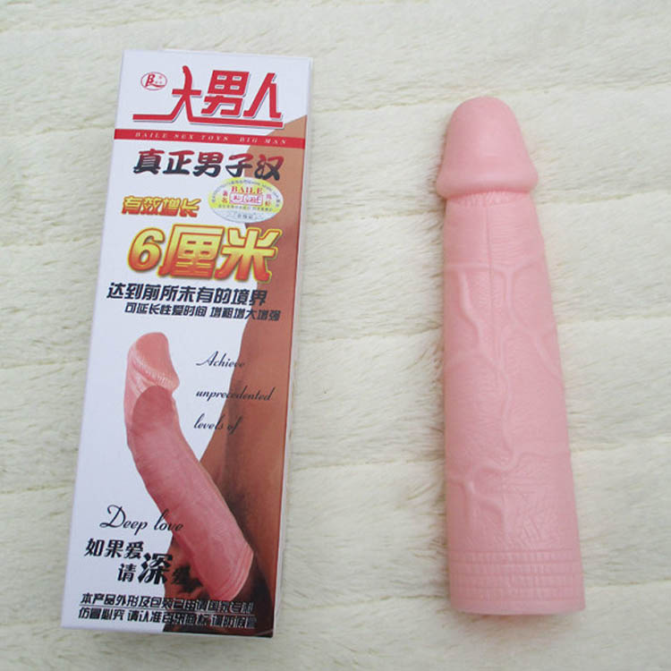 long penis extension sleeves in Pakistan